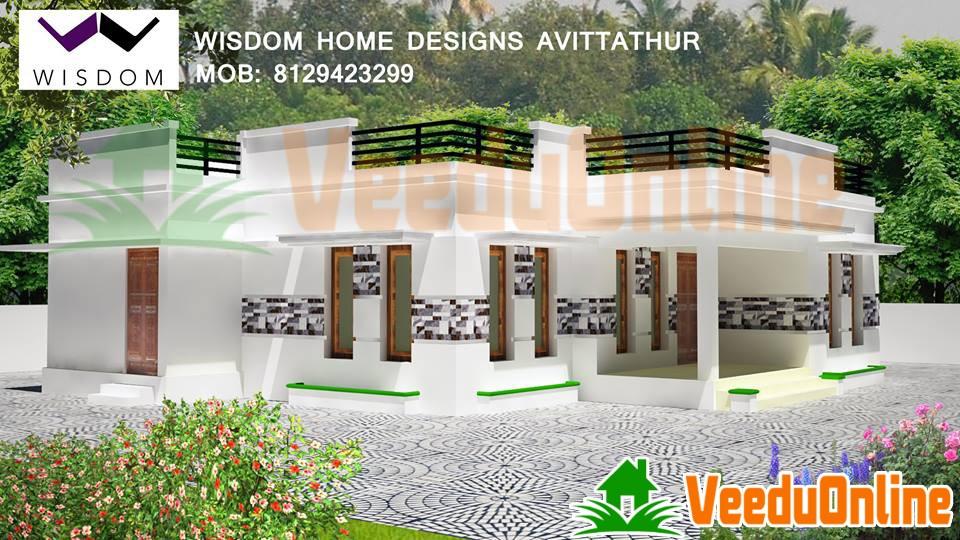 Kerala Modern Style Home Design Home Plan 1250 Sq Ft