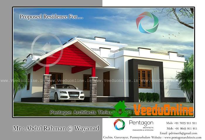 Super Single Floor Home Design 1650 Square feet