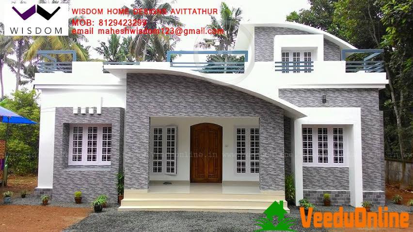 Single Floor Home Design 1250 Square feet