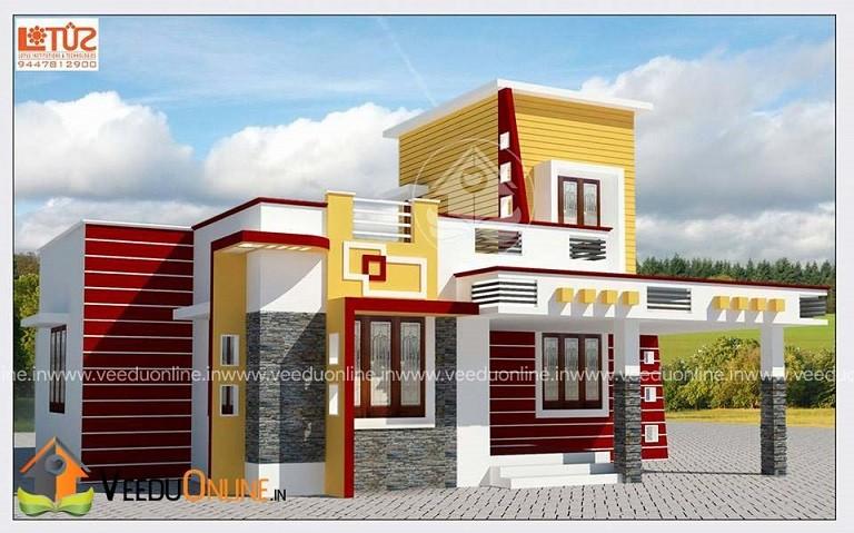 1320 Square Feet Single Floor Contemporary Home Design